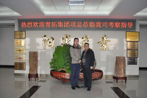 COOPERATION WITH TSINGTUO GROUP